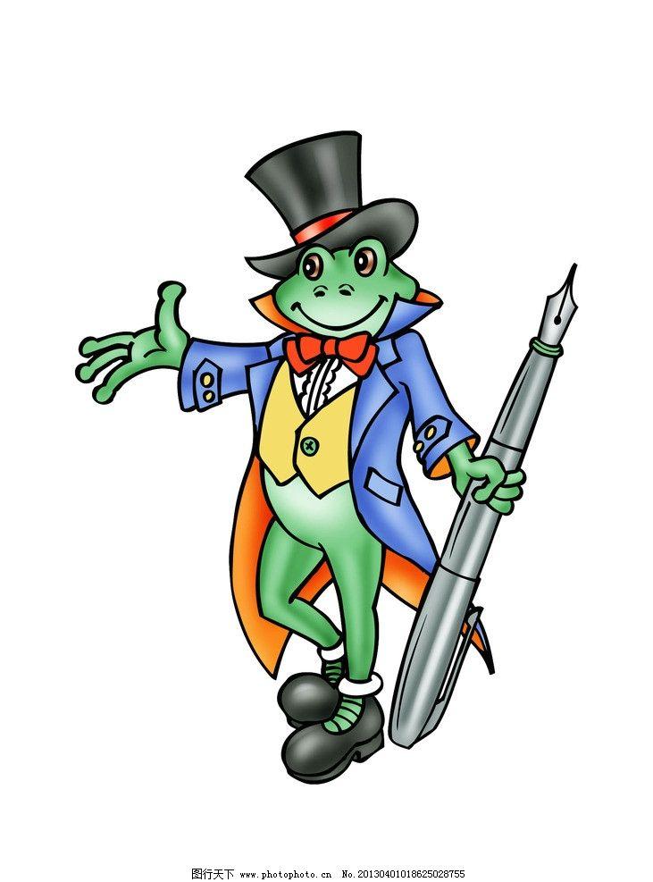 青蛙 动物 卡通 硬笔书法 拟人 q版 可爱 彩色 钢笔书法 其他 动漫