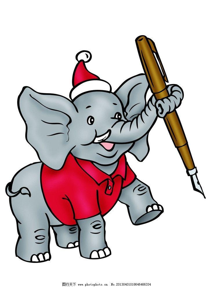 小象 动物 卡通 硬笔书法 拟人 q版 可爱 彩色 钢笔书法 大象 其他