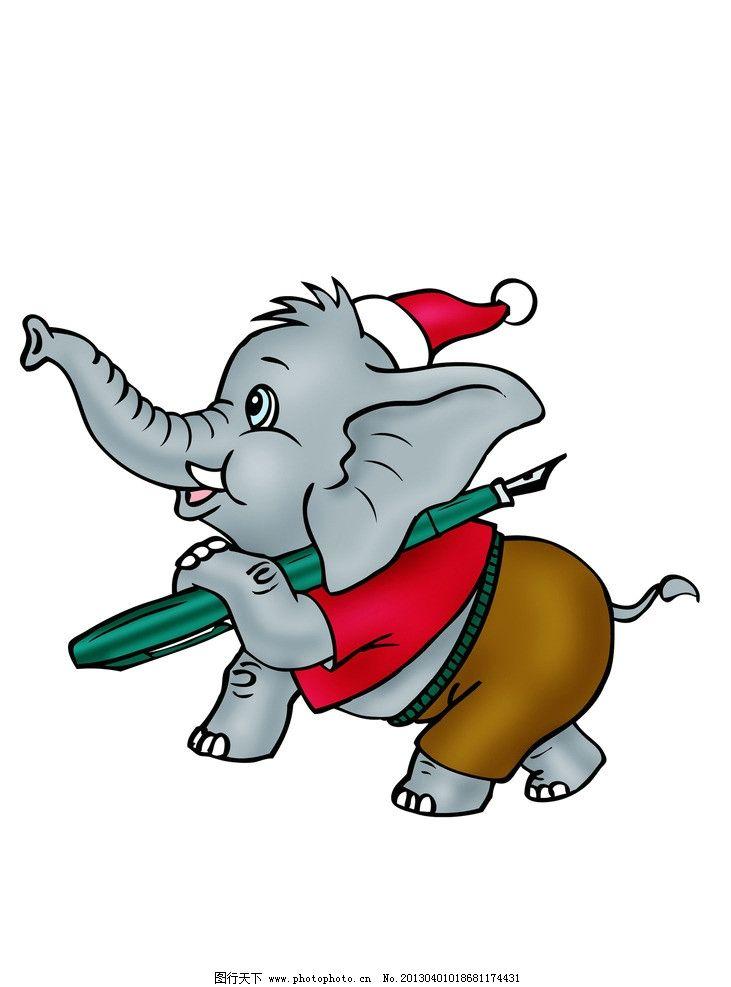 大象 动物 卡通 硬笔书法 拟人 q版 可爱 彩色 钢笔书法 小象 其他
