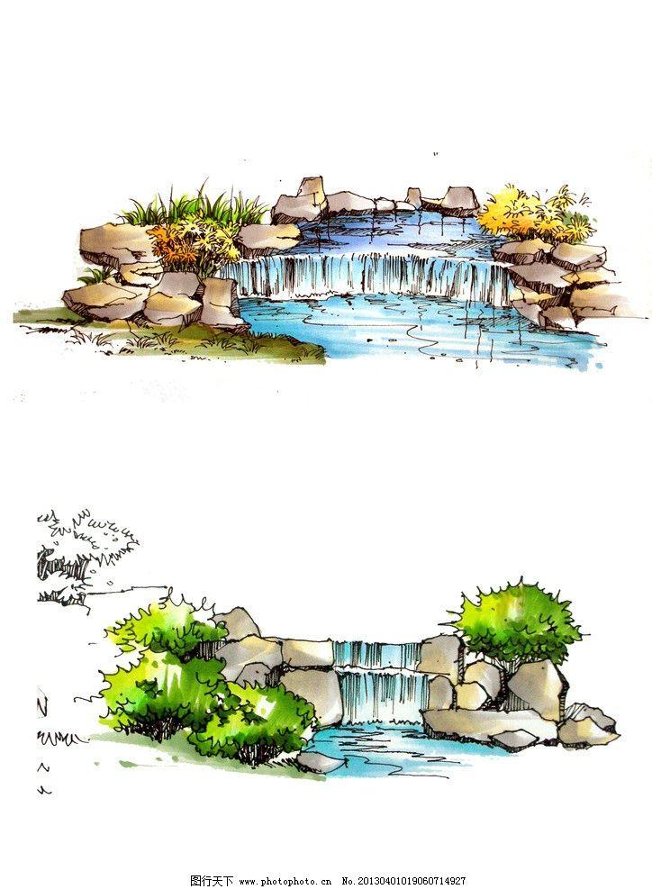 景观小品手绘 假山 瀑布 绘画书法 文化艺术