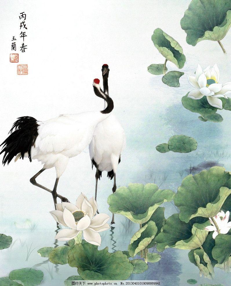 鹤与荷 莲花 荷叶 工笔花鸟 绘画书法 文化艺术