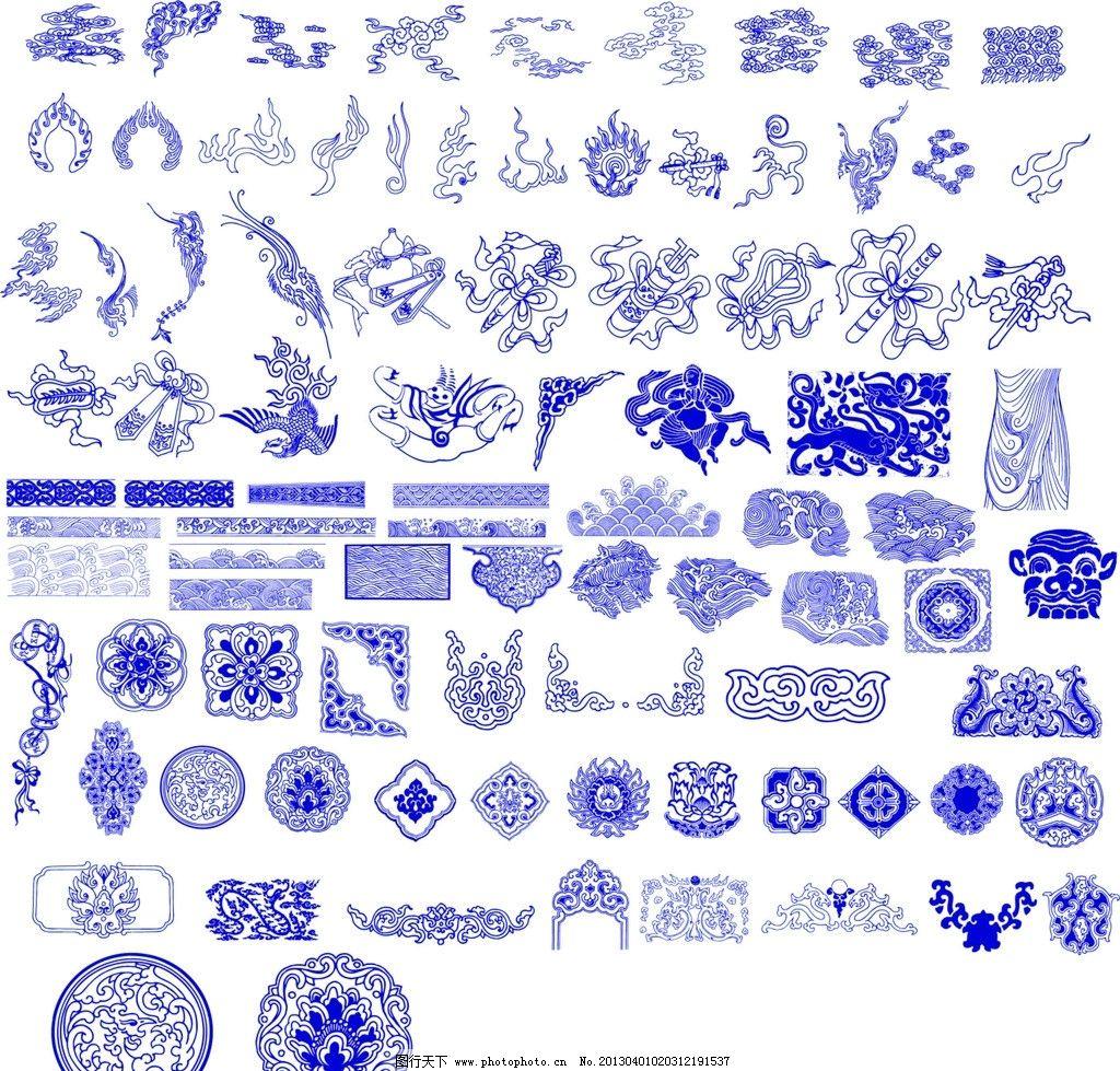 中国 纹路 古典 青花瓷 吉祥物 花纹花边 底纹边框 矢量 ai