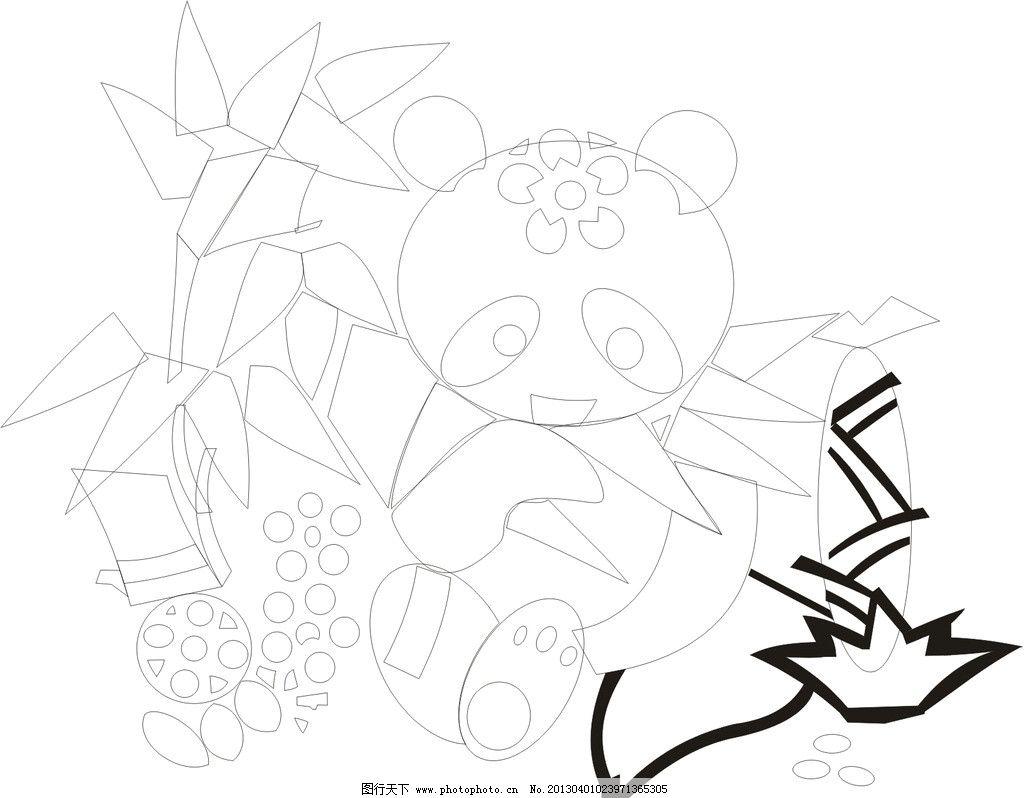 熊猫 竹叶 竹子 剪纸 简笔画 其他人物 矢量人物 矢量 cdr
