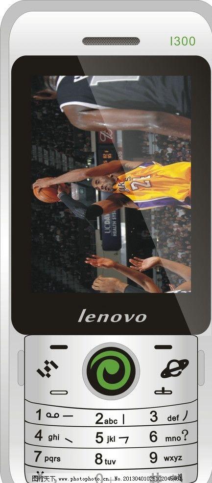 联想手机 联想 lenovo 手机 非智能机 i300 界面 白色 直板手机 液晶