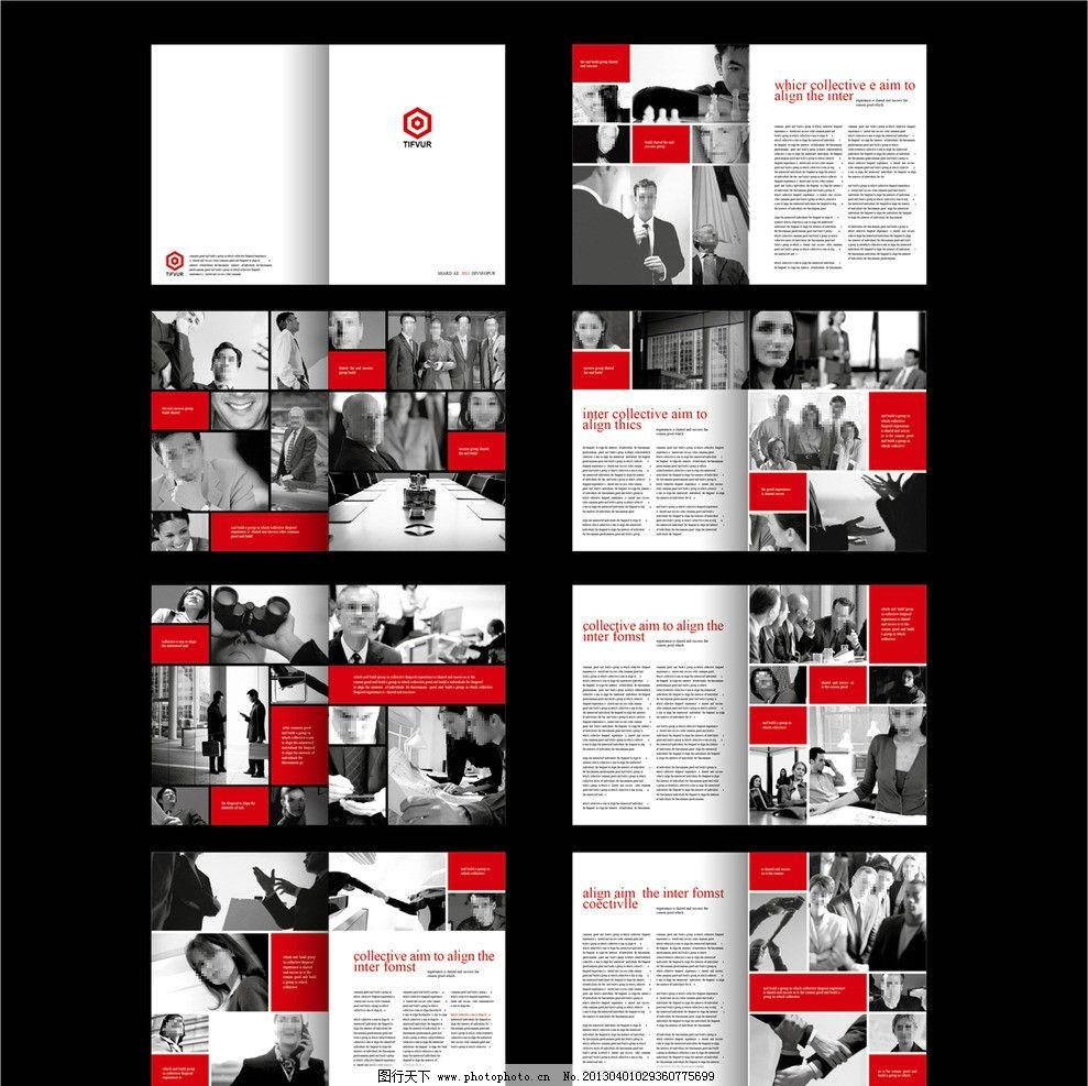 画册版式设计 旅游画册版式设计 个性画册版式设计 画册 版式 排版 设计 品质 创意 高端 大气 商业杂志 商业画册 杂志版式 版式设计 画册模板 杂志模板 房地产画册 企业杂志 内页 样本 宣传册 广告图片 画册设计 广告设计模板 广告设计 矢量 AI