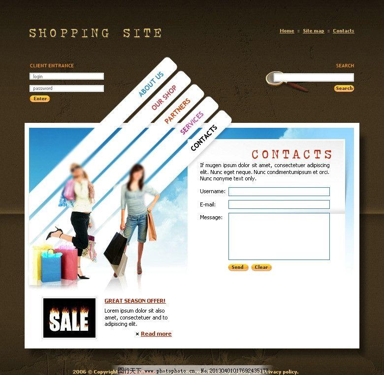 时尚网页设计版面图片