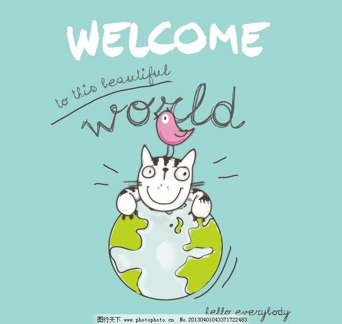 可爱卡通 卡通形象 卡通动物 狗 几何 心形 文字 小鸟 猫咪 地球 卡通
