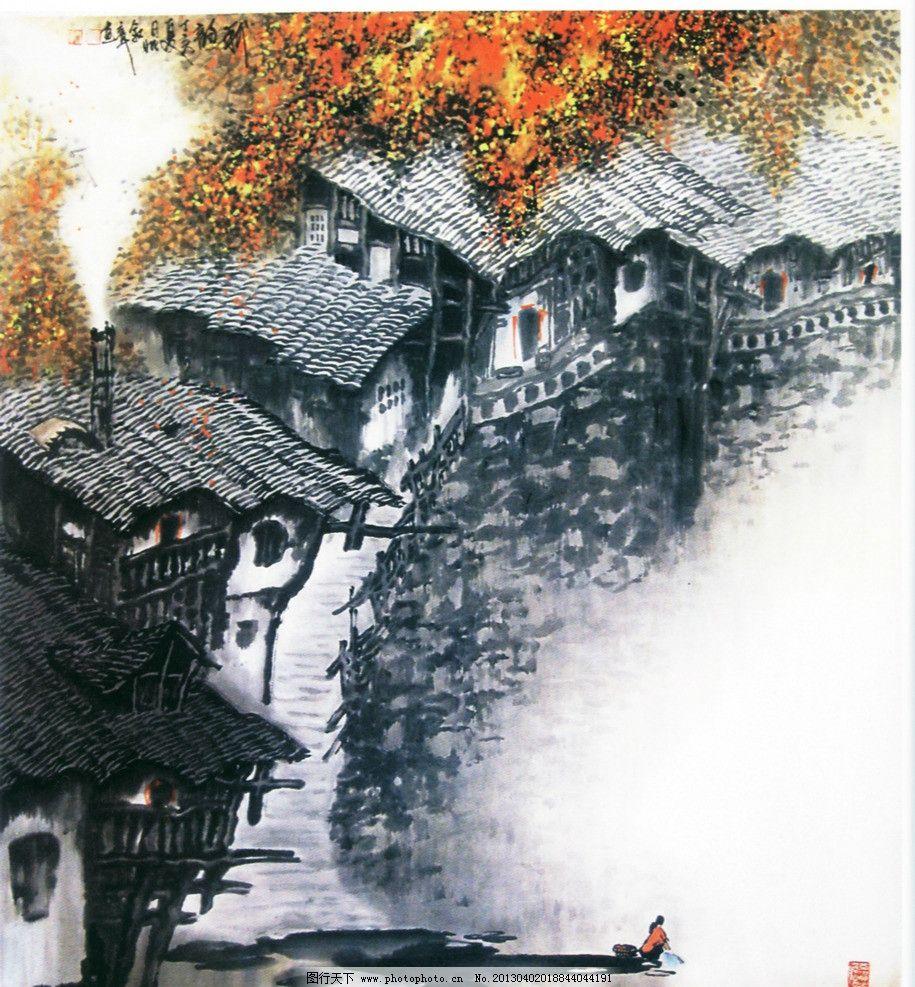 重庆吊脚楼 吊脚楼 重庆老房子 巴渝民居 重庆 中国画 重庆特色图案