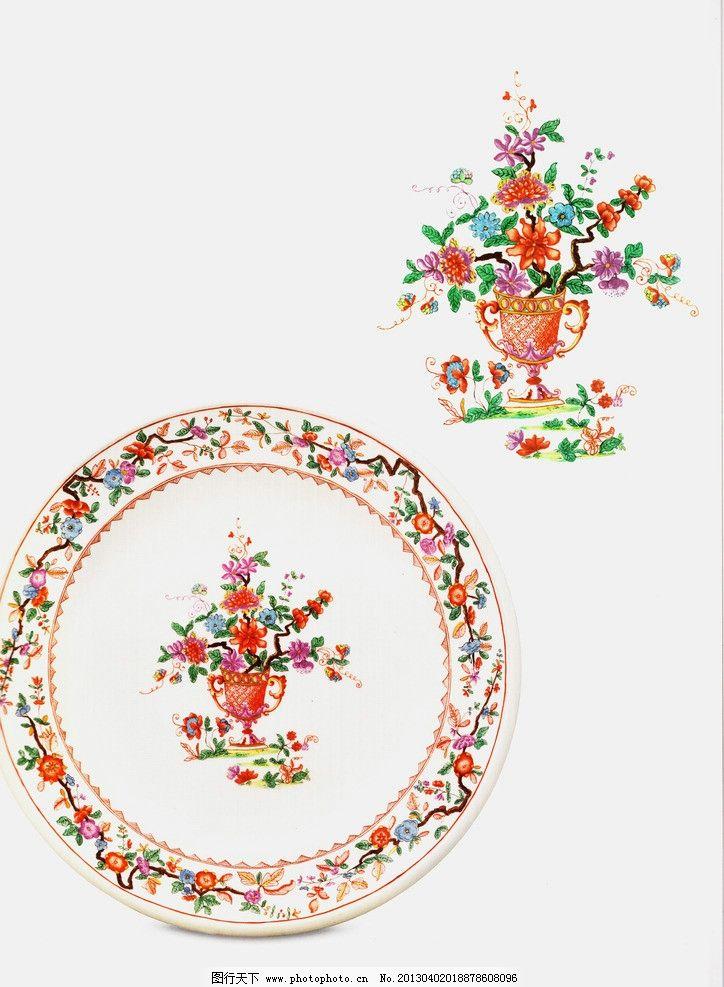 陶瓷盘子 盘子 餐具花纹 花纹设计 蝴蝶 花朵 图案设计 西洋瓷器 手绘花纹 花鸟图案 吉祥图案 西洋花纹 彩绘花纹 浮雕花纹 瓷器 器皿 手工艺 艺术品 工艺品 藏品 珍藏 文物收藏 传统文化 文化艺术 设计 300DPI TIF