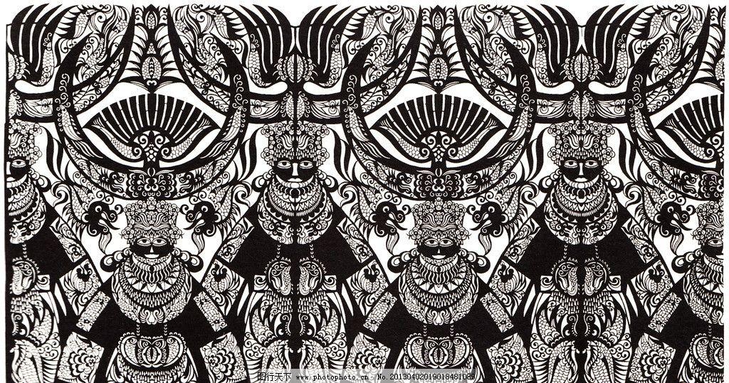 苗族 苗族服装 服装设计 图案 图案设计 装饰画 王少峰绘画 国画人物