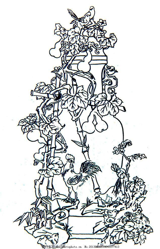 陶 瓷 盆景 白描素材 花 鸟 国画白描 工艺 手绘白描 传统图案 装饰画