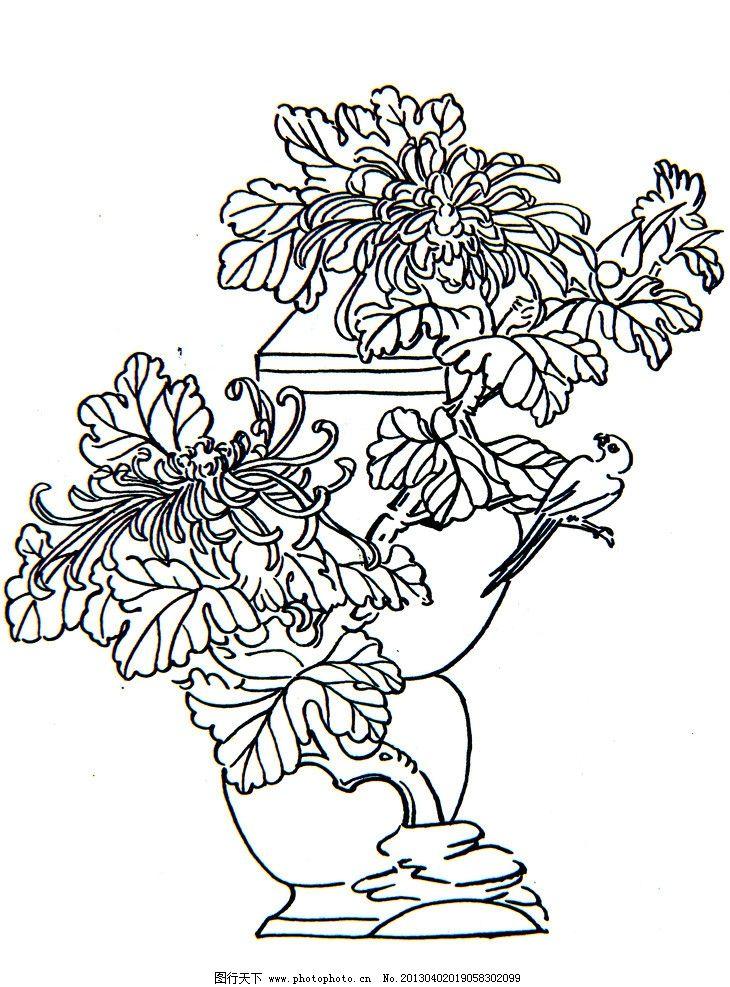 花 鸟 国画白描 工艺 手绘白描 传统图案 装饰画 设计图 绘画书法
