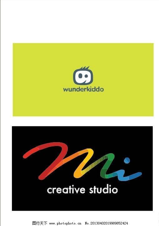 外国logo      vi cis 视觉 创意 商业 艺术 艺术字 抽象 几何 形状