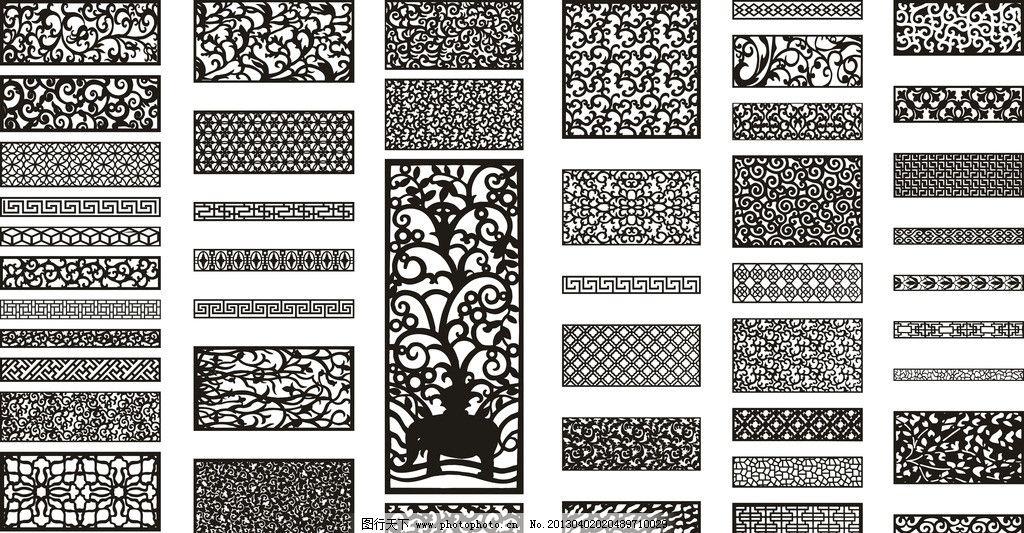 屏风隔断 底纹边框 传统隔断 茶楼隔断 家居隔断 装饰花纹 古典花纹图片