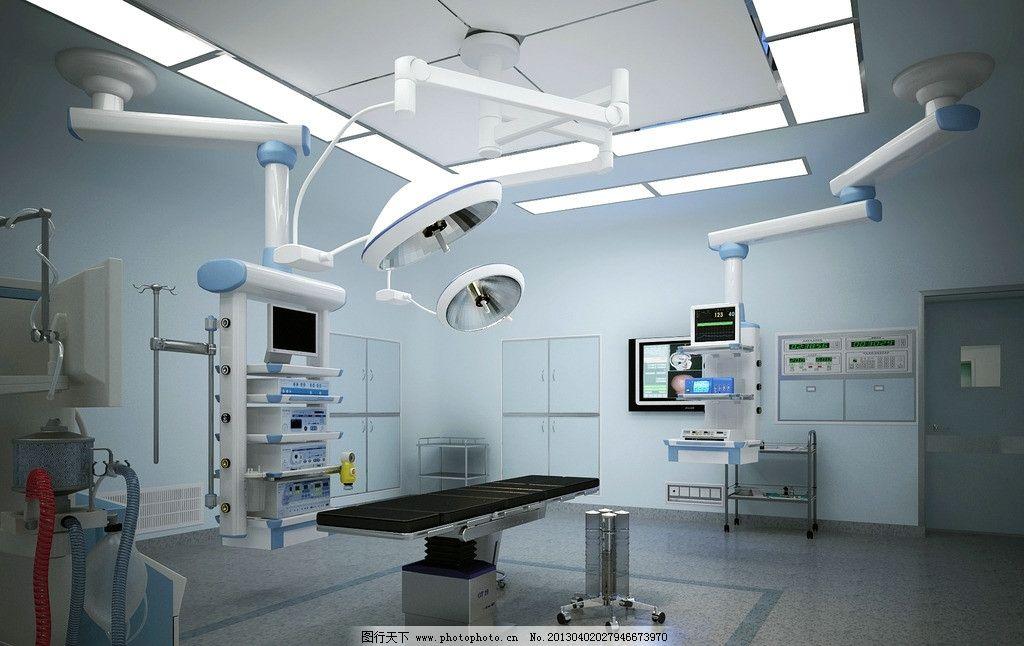数字手术室 太阳龙吊塔 无影灯 病床 医院 洁净手术及护理 室内设计图片