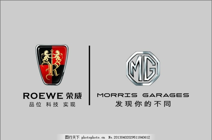 荣威mg汽车标志 荣威标志 mg标志 logo 商标 汽车 矢量 汽车标志 广告