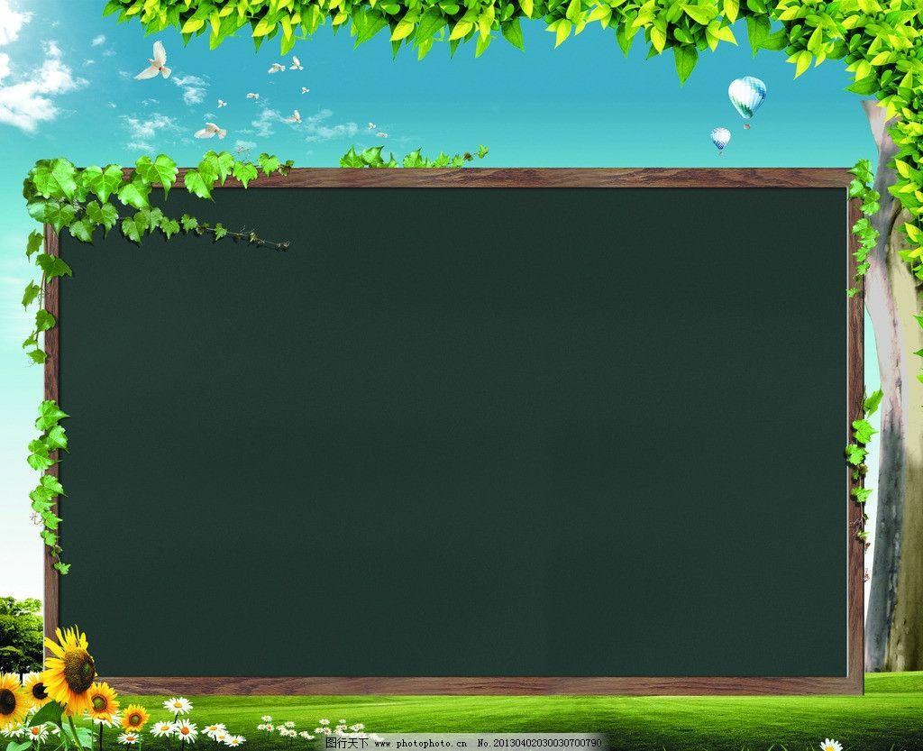 ppt 背景 背景图片 边框 模板 设计 相框 1024_833图片