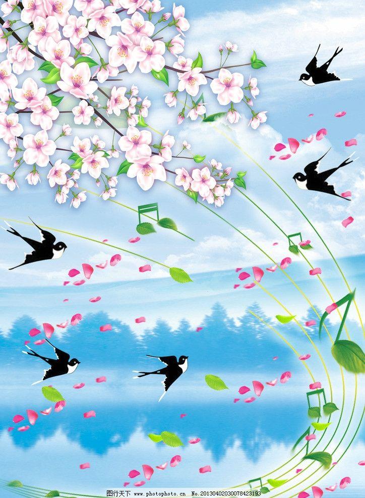 桃花燕子图片