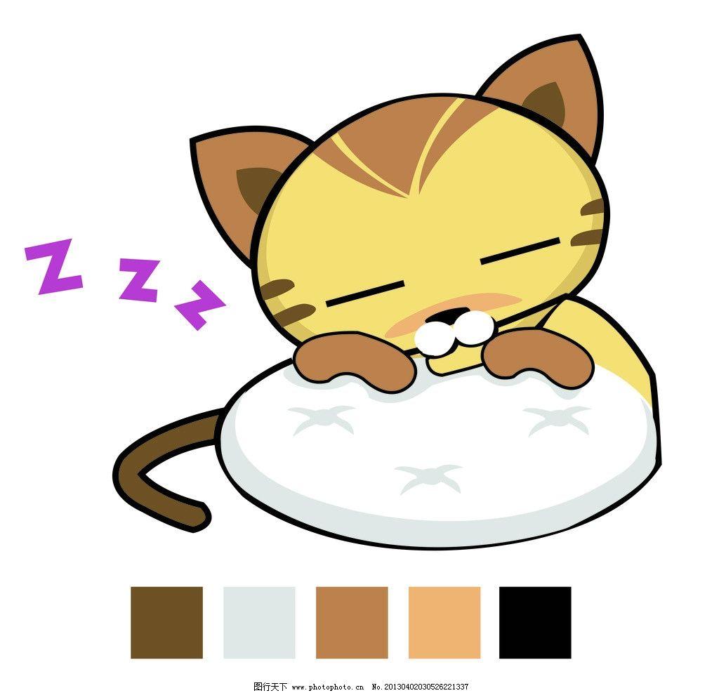 卡通猫 猫猫 小动物 可爱猫猫 矢量