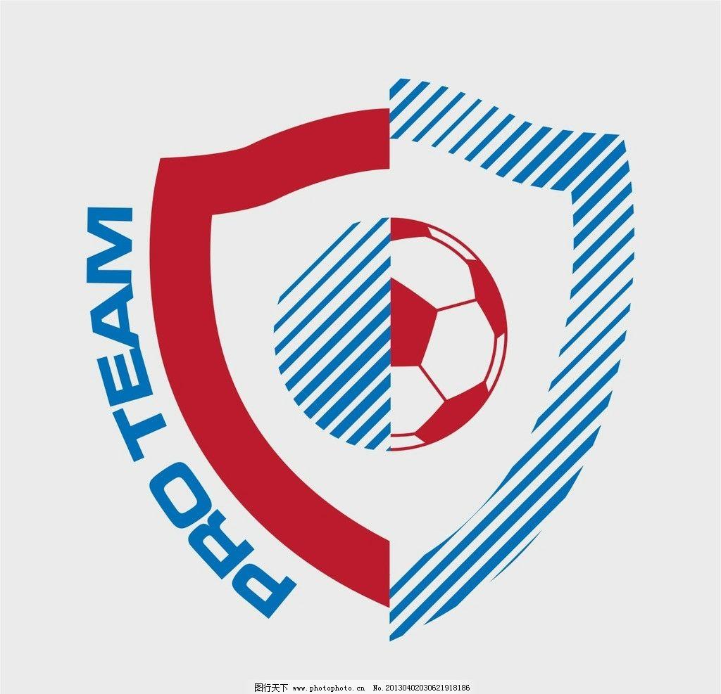 足球章仔 白色 英文 图案 可爱 运动 活力 篮球 红色 蓝色