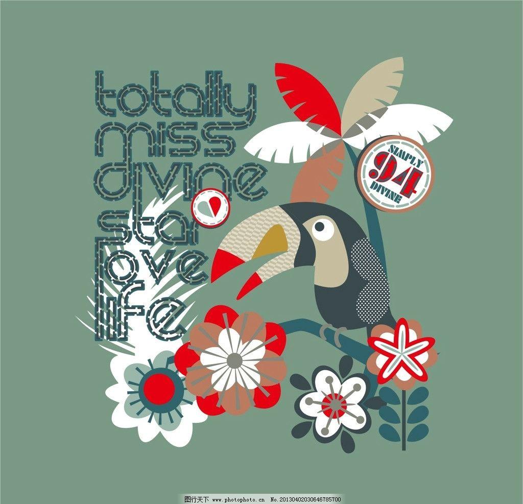 可爱小动物 啄木鸟 绿色花朵 可爱 椰子树 英文 图案 草 红色 服装