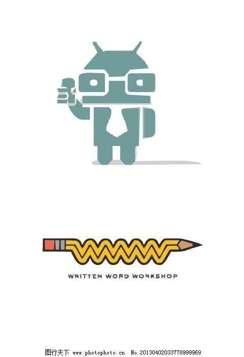 外国logo 标识标志图标 抽象 创意 工厂 机器人 铅笔 视觉