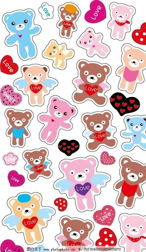 贴纸 泡棉贴 水晶贴纸 动物 卡通 好玩 有趣      小玩意 小可爱 美女
