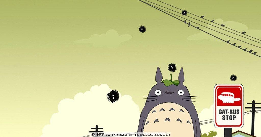 龙猫 宫崎骏 漫画 动漫 人物 动漫动画 卡通 可爱 绿色 壁纸