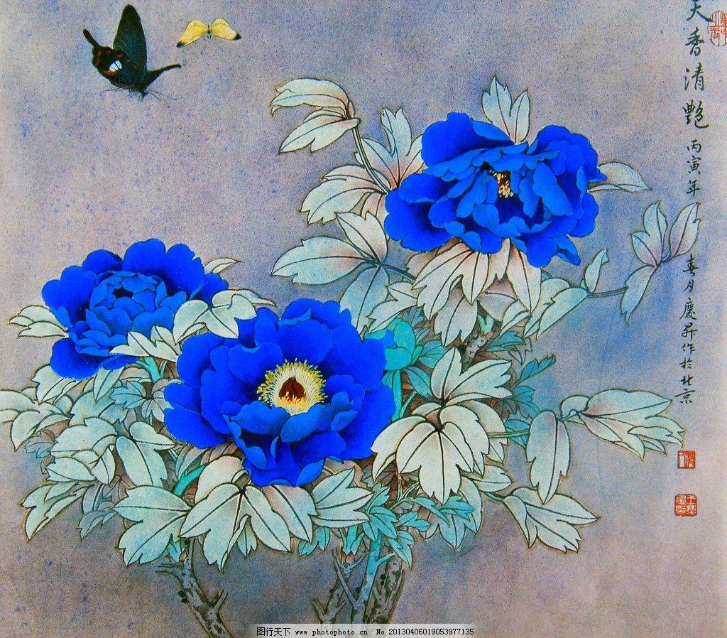 工笔牡丹 蝴蝶 牡丹花 牡丹素材 蓝色 手绘牡丹 洛阳牡丹 国画牡丹