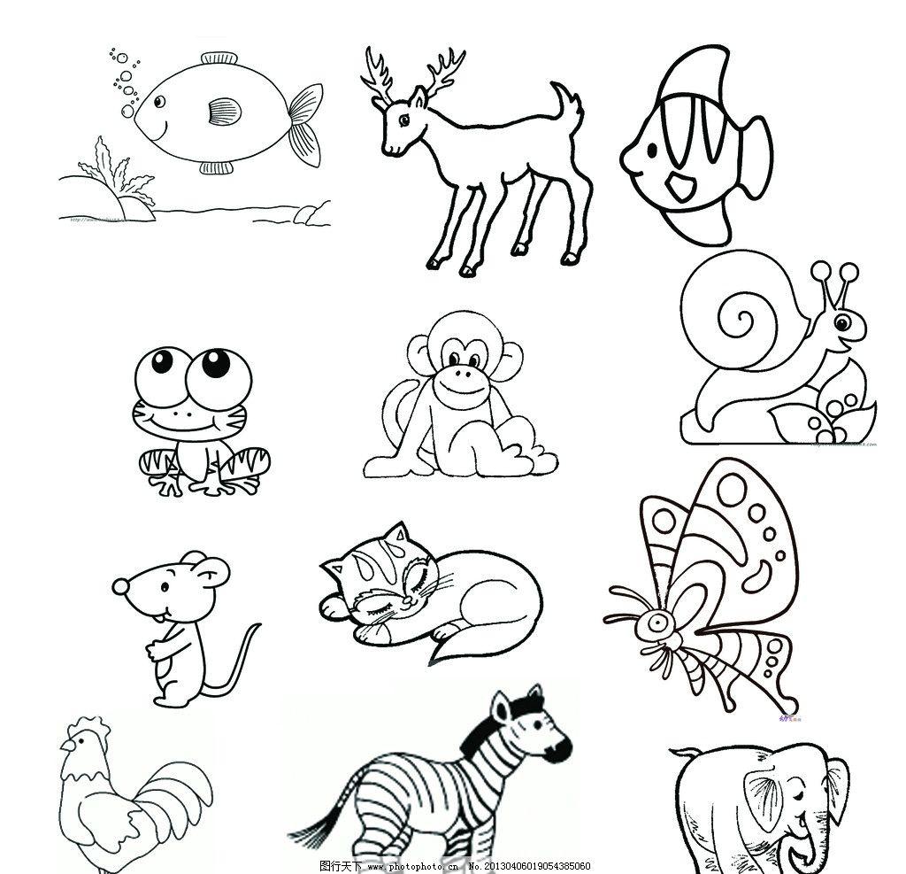 动物简笔画 简笔画 鱼 鹿 青蛙 猴子 蜗牛 老鼠 猫 蝴蝶 公鸡 斑马 大
