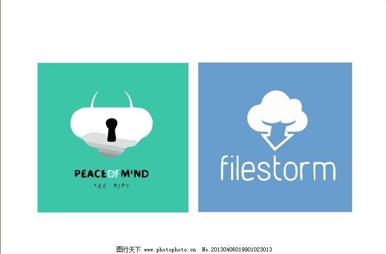 云图形logo 锁孔 云 外国 国外 西方 西式 欧式      vi cis 视觉