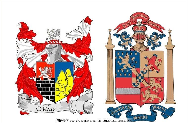 外国徽章logo 狮子 盔甲 盾牌 外国 国外 西方 西式 欧式 徽章 臂章