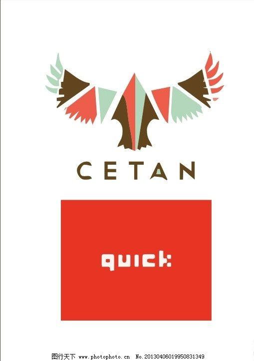 创意logo 鹰 飞鹰 视觉 商业 艺术 组合 艺术字 抽象 几何图片