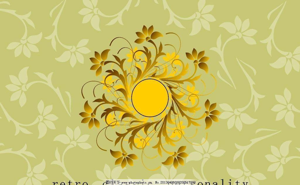 花纹底纹 欧美 欧式花纹 花朵矢量 矢量设计 金黄色 底纹背景