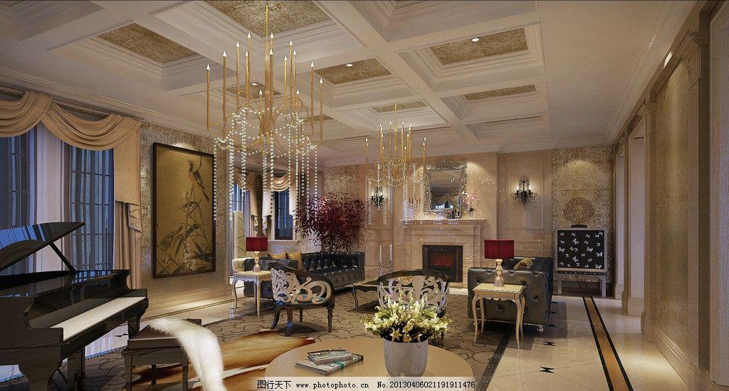 客厅 家装 欧式 别墅 钢琴