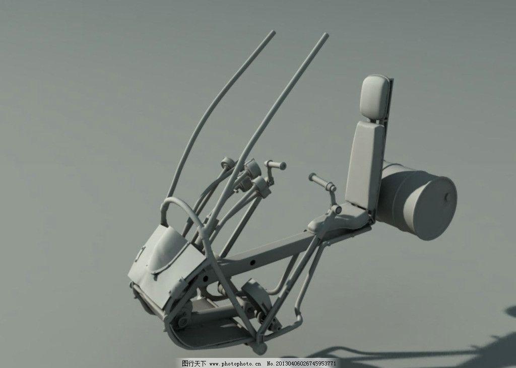 飞机模型设计 油箱 把手 座椅 飞机 3d模型 游戏飞机 工业设计 飞行物