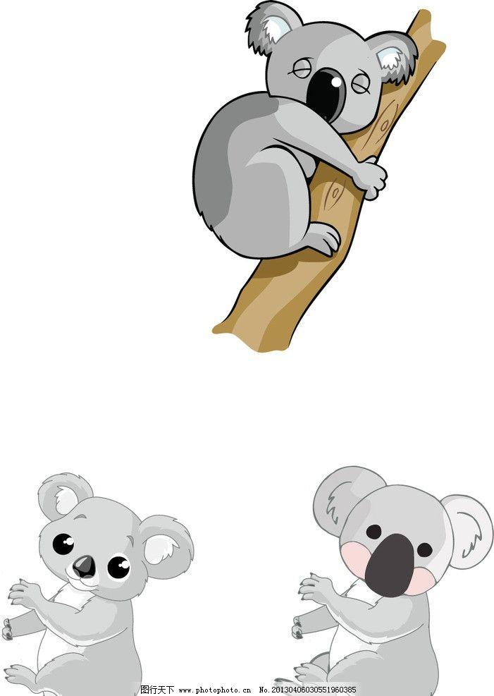 树带熊画法简笔画