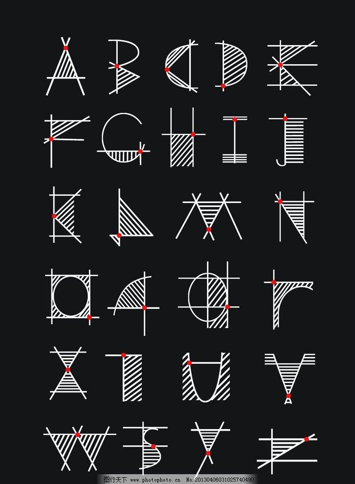 字体设计 字体创意 线条字体 平面设计图片