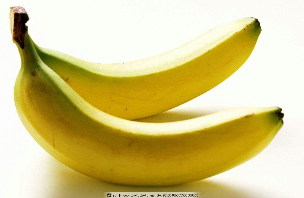 剪纸香蕉手工制作大全