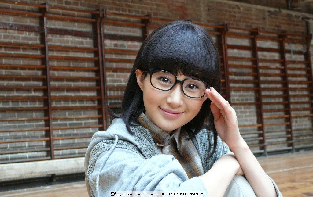 带眼镜的舒畅图片,开心 甜蜜 微笑 可爱 摄影-图行