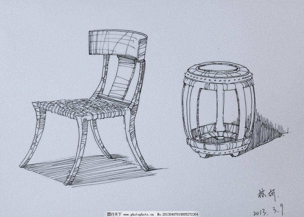 手绘椅子 室内 手绘 椅子