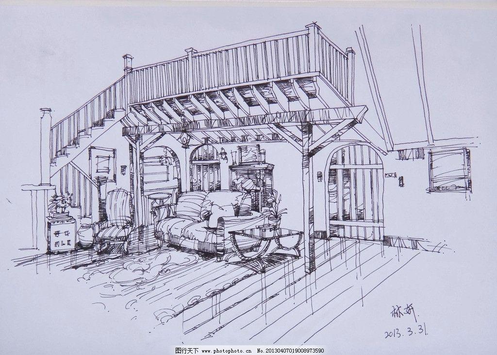 室内手绘 室内 一角 线稿 手绘 林妍 绘画书法 文化艺术 设计 72dpi j