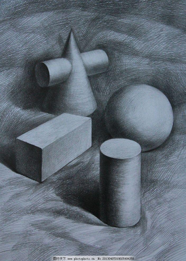 学习素描几何体到静物到人物速写需要多长时间