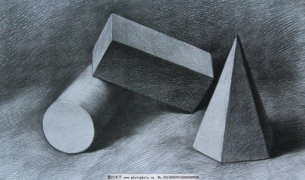 素描 素描几何 石膏 几何体 中考素描 素描作品      学生作品 高考