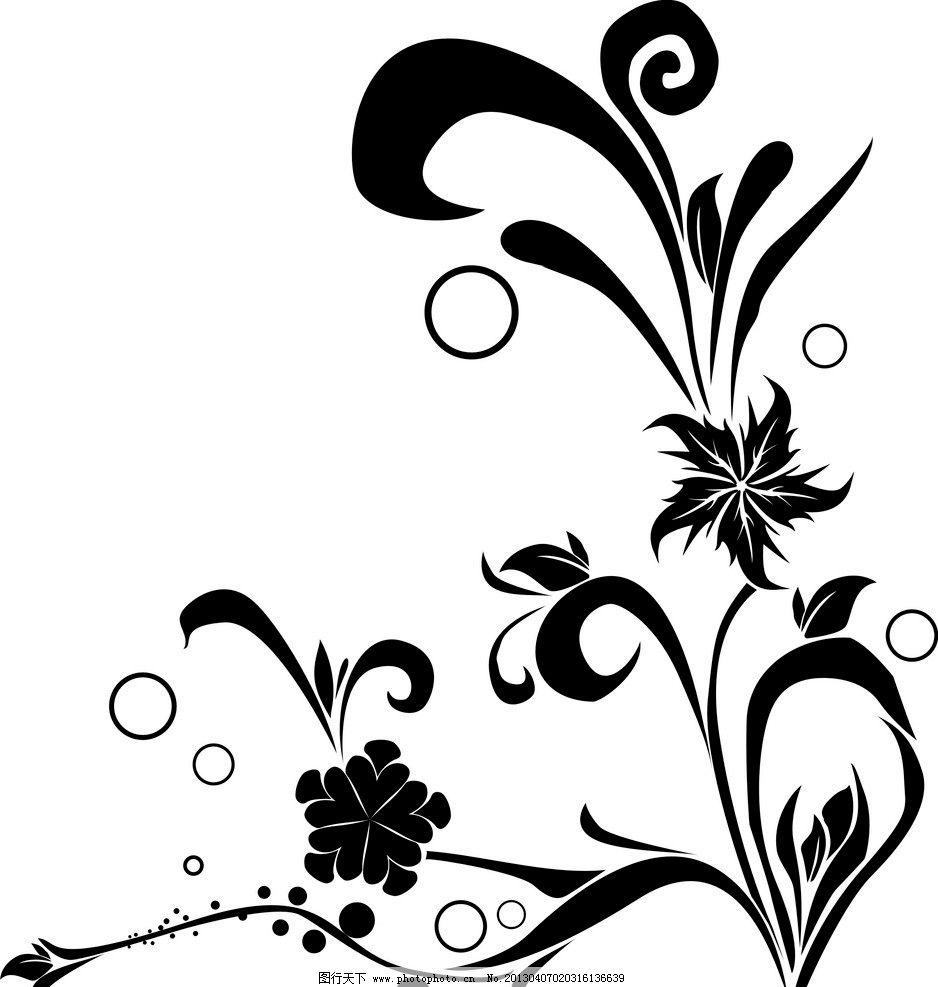 边框花纹黑白手绘图片展示