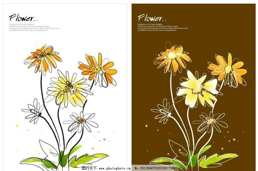 手绘花卉 矢量花纹 手绘花朵 矢量素材 底纹 水彩花卉 手绘果蔬花