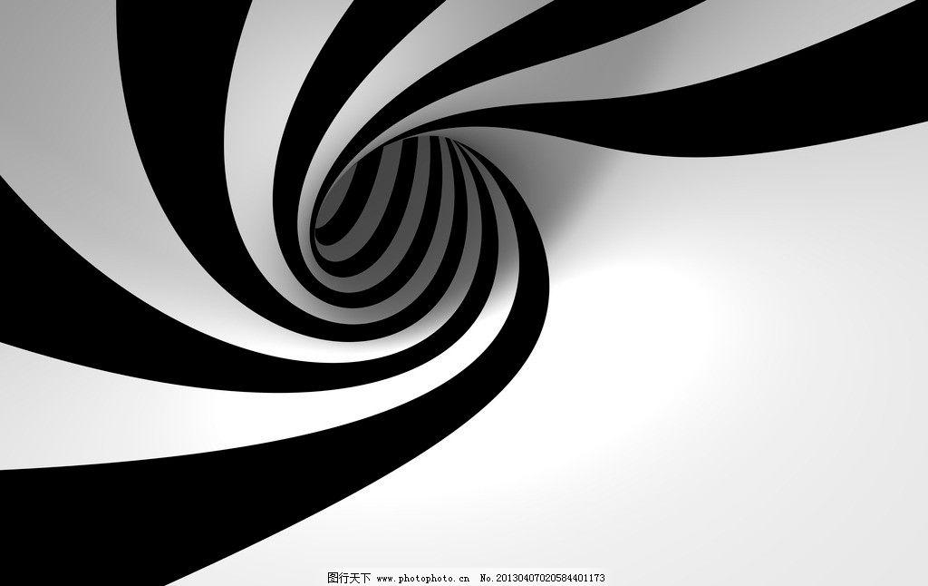 黑白条纹 黑白 线条 简洁 空间感 螺旋状 条纹线条 底纹边框 设计 300