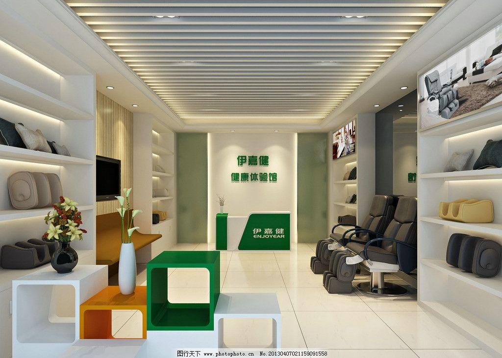 室内装修 店面 店铺        设计 柜子 3d作品 3d设计 300dpi jpg