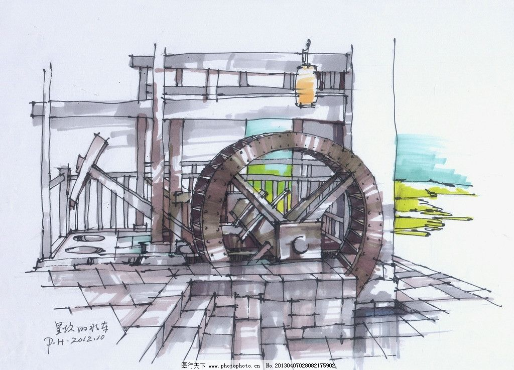 夏培禾钢笔速写 皖南 西递 宏村 水车 钢笔速写 建筑设计 环境设计