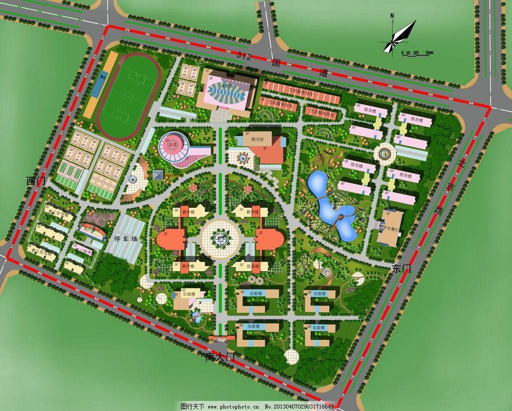 大学 大学校园 平面图 大学规划 校园规划 景观 校园平面图 其他设计图片